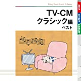 TV-Cm Best:Classical [Reissue]