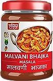 #7: Malvani Bhajka Masala 100 gm Jar