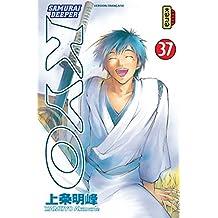 Samurai Deeper Kyo Vol.37