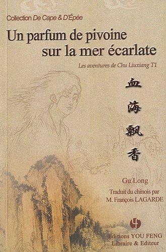 Les aventures de Chu Liuxiang, Tome 1 : Un parfum de pivoine sur la mer écarlate par Long Gu
