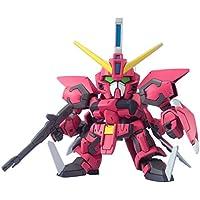 Aegis Gundam GUNPLA SD Gundam BB Senshi Vol. 261 - Compare prices on radiocontrollers.eu