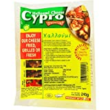 2 Packets of Cypro Halloumi Cheese 250g