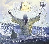 Songtexte von Pony Bravo - Un gramo de fe