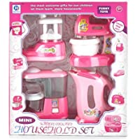 R.K Home Appliances Battery Operted Set For Kids (Random Products)