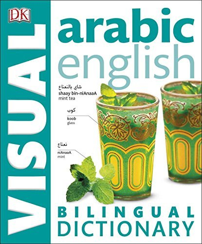 Arabic-English Bilingual Visual Dictionary by DK Publishing (June 02,2015)