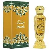 Al Haramain Jannah-12 ml