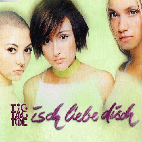 Isch liebe disch [Explicit]