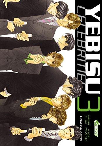 Yebisu Celebrities T03 par Shinri Fuwa