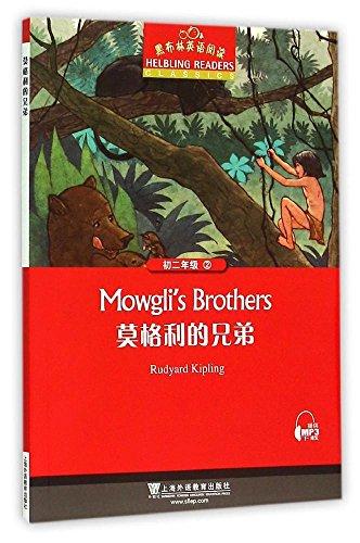 黑布林英语阅读:初二年级 2 莫格利的兄弟