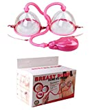 HenMerry Dual Vacuum Suction Cup Breast Enlargement Pump Set (Pink - Electric pump)