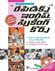 Rapidex English Speaking Course (Telugu) (With Youtube AV): Easily Convey Your Thoughts At All Places (With CD