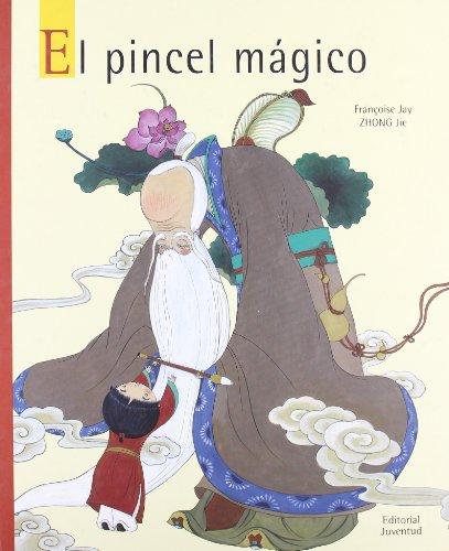 El pincel mágico (Albumes Ilustrados)