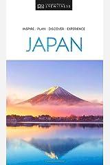 DK Eyewitness Japan (Travel Guide) Paperback
