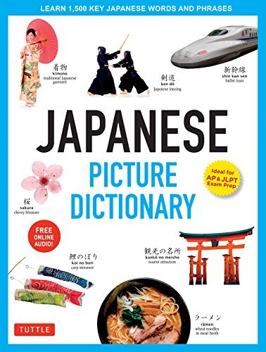 Japanese Picture Dictionary: Learn 1,500 Japanese Words and Phrases [Ideal for JLPT & AP Exam Prep; Includes Online Audio] (Tuttle Picture Dictionary) (English Edition)