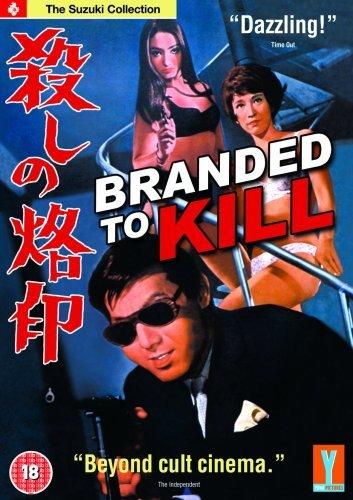 branded-to-kill-seijun-suzuki-edizione-regno-unito-edizione-regno-unito