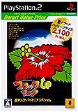 Slotter UP Mania (Dorart Value)[Japanische Importspiele]
