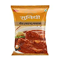 Suvidhi Meat (Mutton) Masala 200g (Pack of 2)