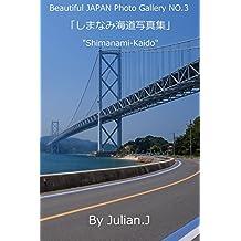 Beautiful JAPAN Photo Gallery (Japanese Edition)