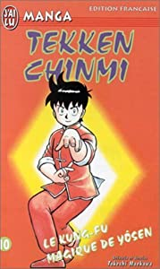 Tekken Chinmi Edition simple Tome 10