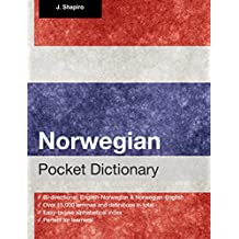 Norwegian Pocket Dictionary (English Edition)