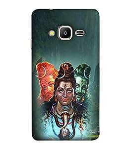 PrintVisa Designer Back Case Cover for Samsung Z2 Tizen (Painting lord shiva god praying)