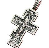Kreuz Symbol Klassiker von Gebet Deesis in Silber. DM40