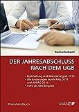 ISBN 321406360X