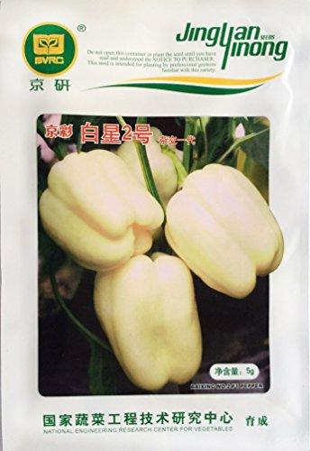 Medium Maturité F1 Hybrides Graines Blanc poivron doux, emballage d'origine, 5 grammes Seeds / Pack, White Star No.2 Heirloom Vegetable