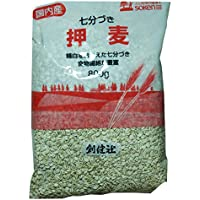 orzo laminato (Shichibuzuki) borse 800gX3