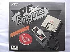 CONSOLE NEC PC ENGINE(White body)(Turbo grafix)