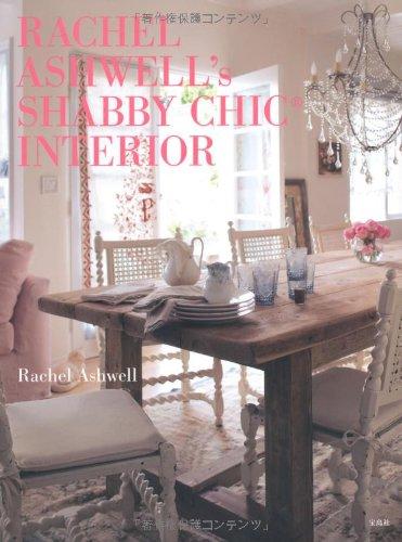 RACHEL ASHWELL's SHABBY CHIC(R) INTERIOR