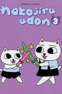 Nekojiru Udon Edition simple Tome 3