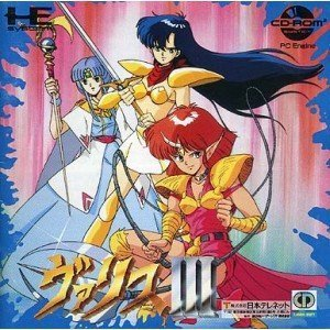 valis-iii-the-fantasm-soldier-import-japonais