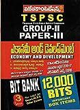 TSPSC Group-II Paper-III Economy and Development Bit Bank 12,000 Bits [ TELUGU MEDIUM ]