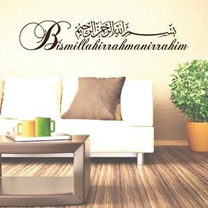 Islamische Wandtattoos - Meccastyle - Bismillahirrahmanirrahim - Basmala - Besmele - A110