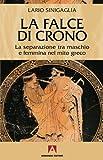 La falce di Crono. La separazione tra maschio e femmina nel mito greco