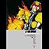 Judge Dredd: The Complete Case Files 19 (Judge Dredd The Complete Case Files)