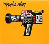 Big L Rap alternativo