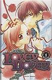 Lovey Dovey Vol.1