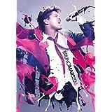 Bruno Mars 2016 Calendar