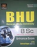 Bhu Banaras Hindu University B Sc Bachelor of Science Entrance Exam (Old Edition)