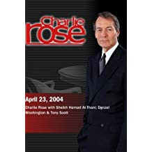 Charlie Rose with Sheikh Hamad Al-Thani; Denzel Washington & Tony Scott