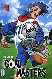 Goal Masters Edition simple Tome 1