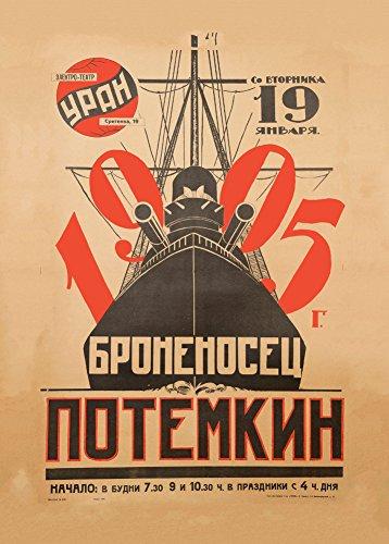 World of Art Kunstdruck/Poster, russischer Konstruktivismus, Vintage-Stil, Motiv Kriegsschiff Potemkin, Sowjetunion 1925, russischer Schriftzug, 250g/m², glänzend, A3