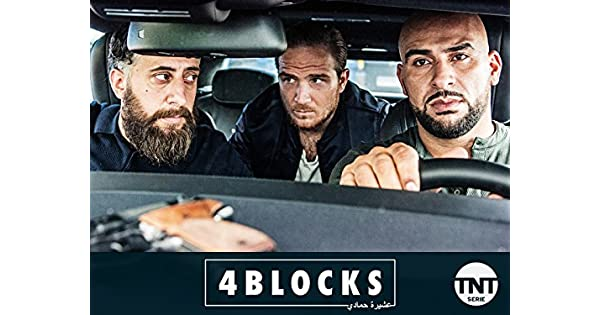 Amazonde 4 Blocks Staffel 1 Ansehen Prime Video