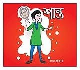 Shanto (Bengali)