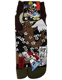 Japonmania - Chaussettes japonaises Tabi - Du 39 au 43 - Fuji Koi Sakura - Marron, Taille unique