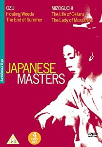 Japanese Masters Collection [DVD]