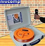 nivcomp - elektronische Schlauchwaage