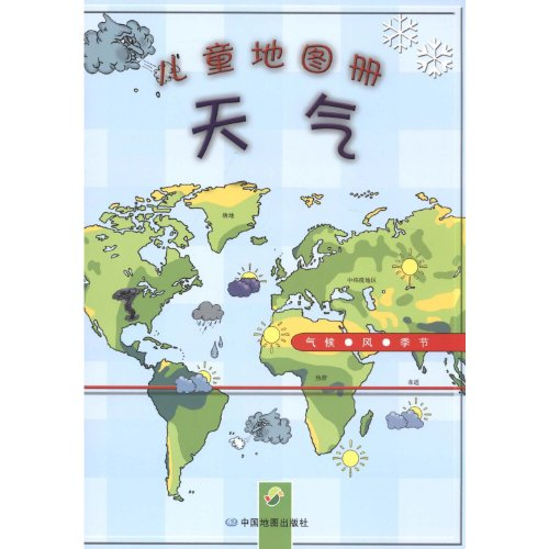 Maps Wetter (Kinderatlas Wetter 'Weather Map for Children')